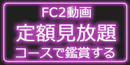 purchase_FC2D